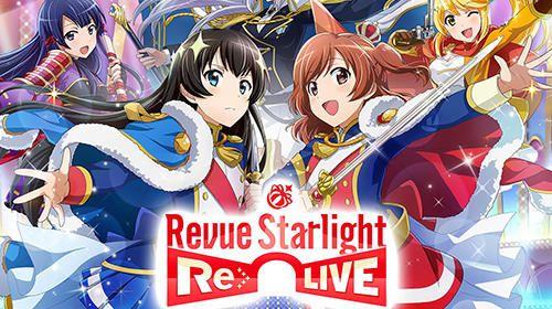 ロゴ少女 歌劇 レヴュースタァライト -Re LIVE-
