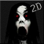 Slendrina 2D icono