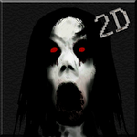 Slendrina 2D icône