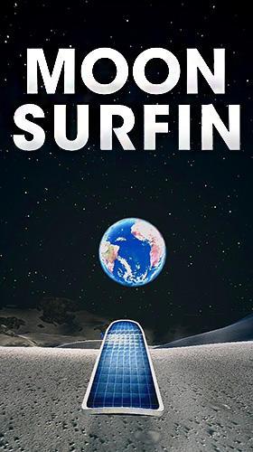 логотип Лунный серфинг