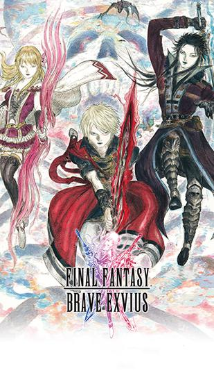 Final fantasy: Brave Exvius Screenshot