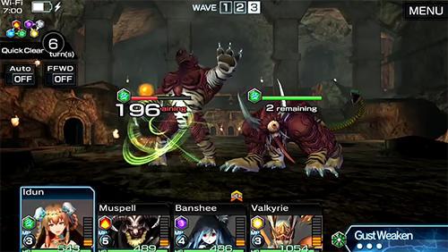 Guardian codex screenshot 4