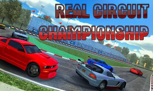 Real circuit championship Screenshot