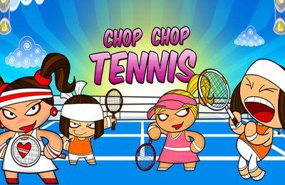 ロゴ早く早く!テニス
