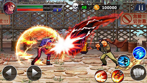 Street fighting screenshot 4