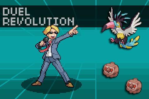 Duel revolution Symbol
