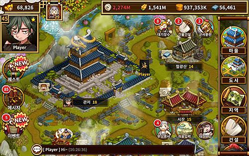 Online-Strategiespiele Three kingdoms: The shifters auf Deutsch
