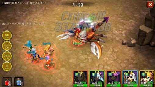 Strategische RPG-Spiele Venator: Dragon's labyrinth auf Deutsch