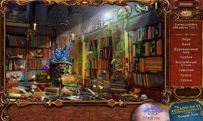 Abenteuer-Spiele The Magician's Handbook II BlackLore für das Smartphone
