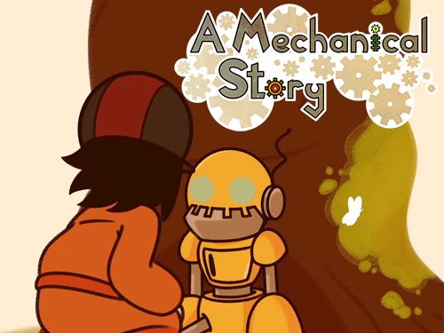 логотип Механическая история