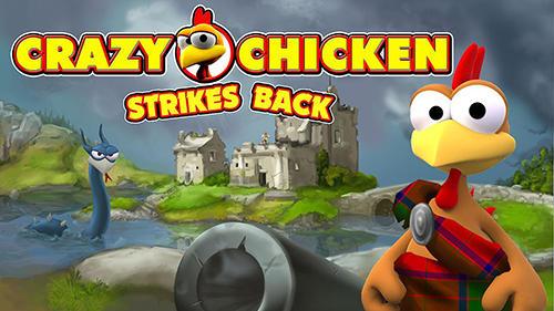 Crazy chicken strikes back screenshot 1