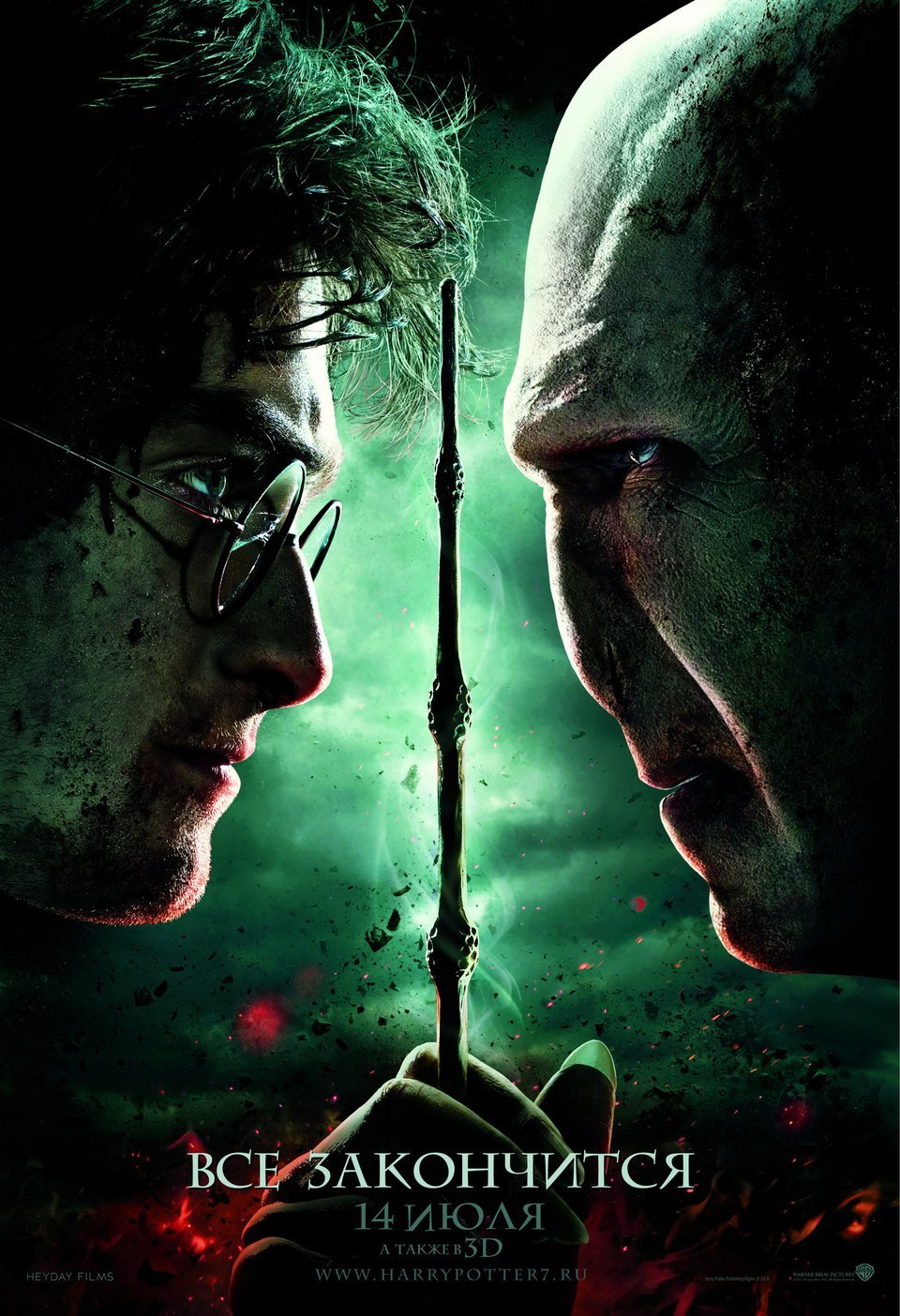19693 download wallpaper Actors, Cinema, People, Men, Harry Potter, Daniel Radcliffe screensavers and pictures for free
