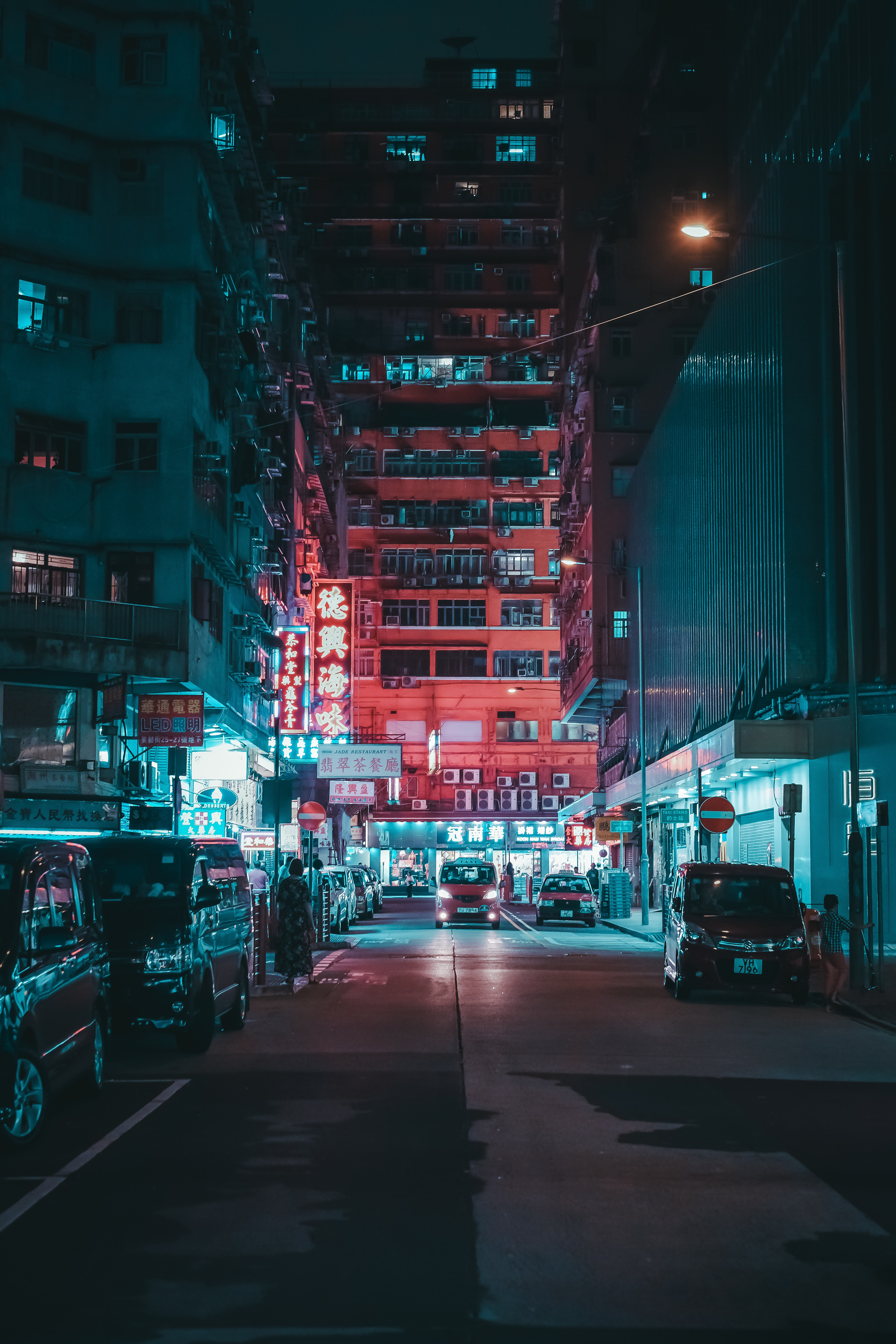 53634 Screensavers and Wallpapers Night City for phone. Download Night City, Cities, Auto, People, Building, Lights, Street pictures for free