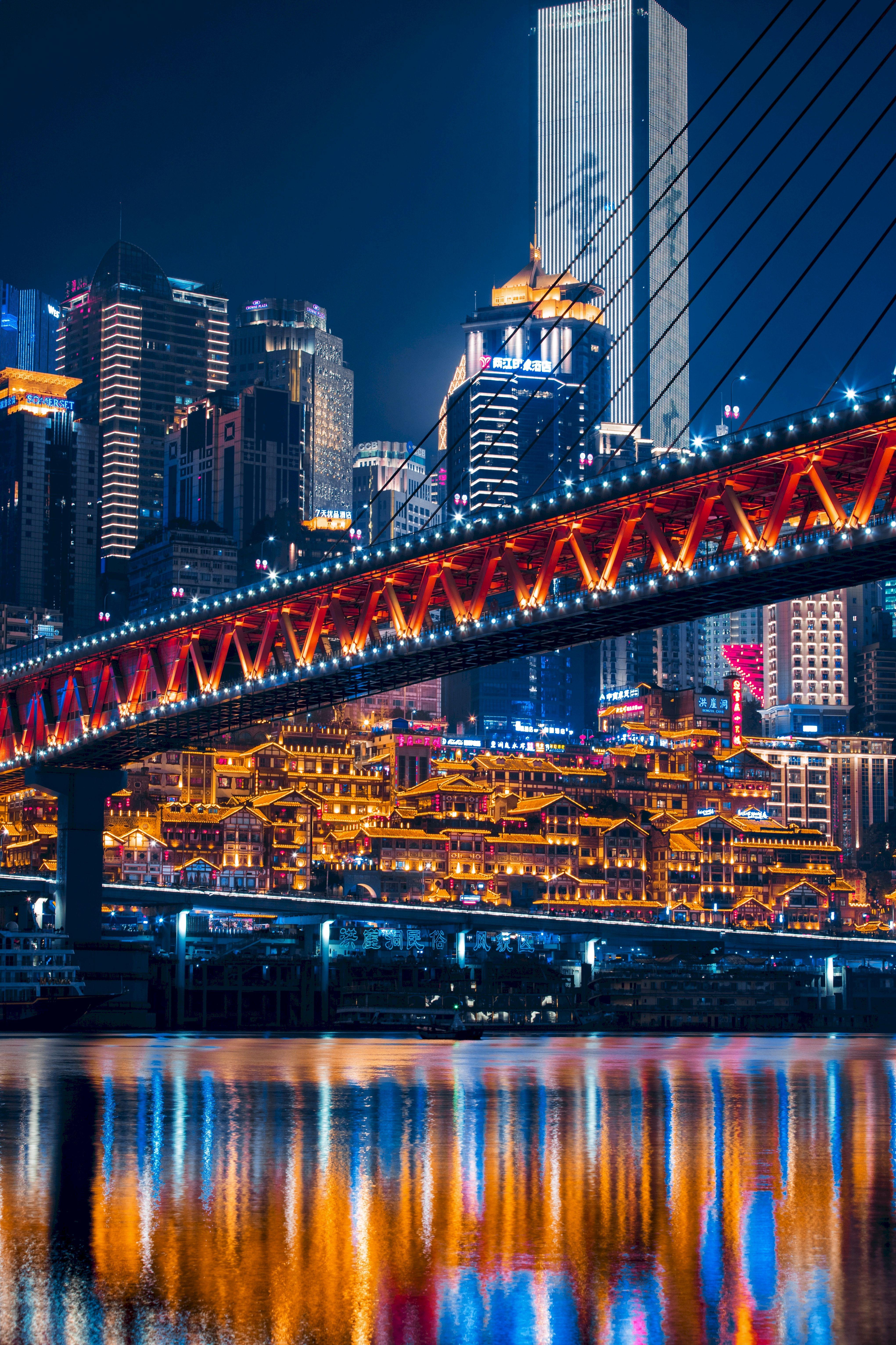 147163 Заставки и Обои Вода на телефон. Скачать Архитектура, Вода, Города, Ночной Город, Огни Города, Мост, Мегаполис картинки бесплатно
