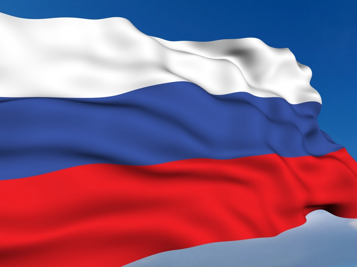 16451 download wallpaper Background, Flags screensavers and pictures for free