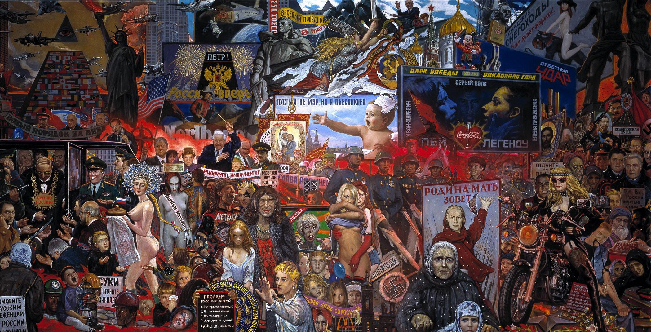15423 Hintergrundbild herunterladen Bilder, Menschen, Kunst - Bildschirmschoner und Bilder kostenlos