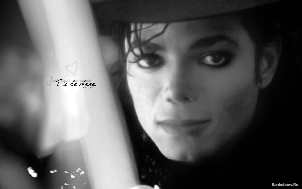 24211 download wallpaper Music, People, Artists, Men, Michael Jackson screensavers and pictures for free