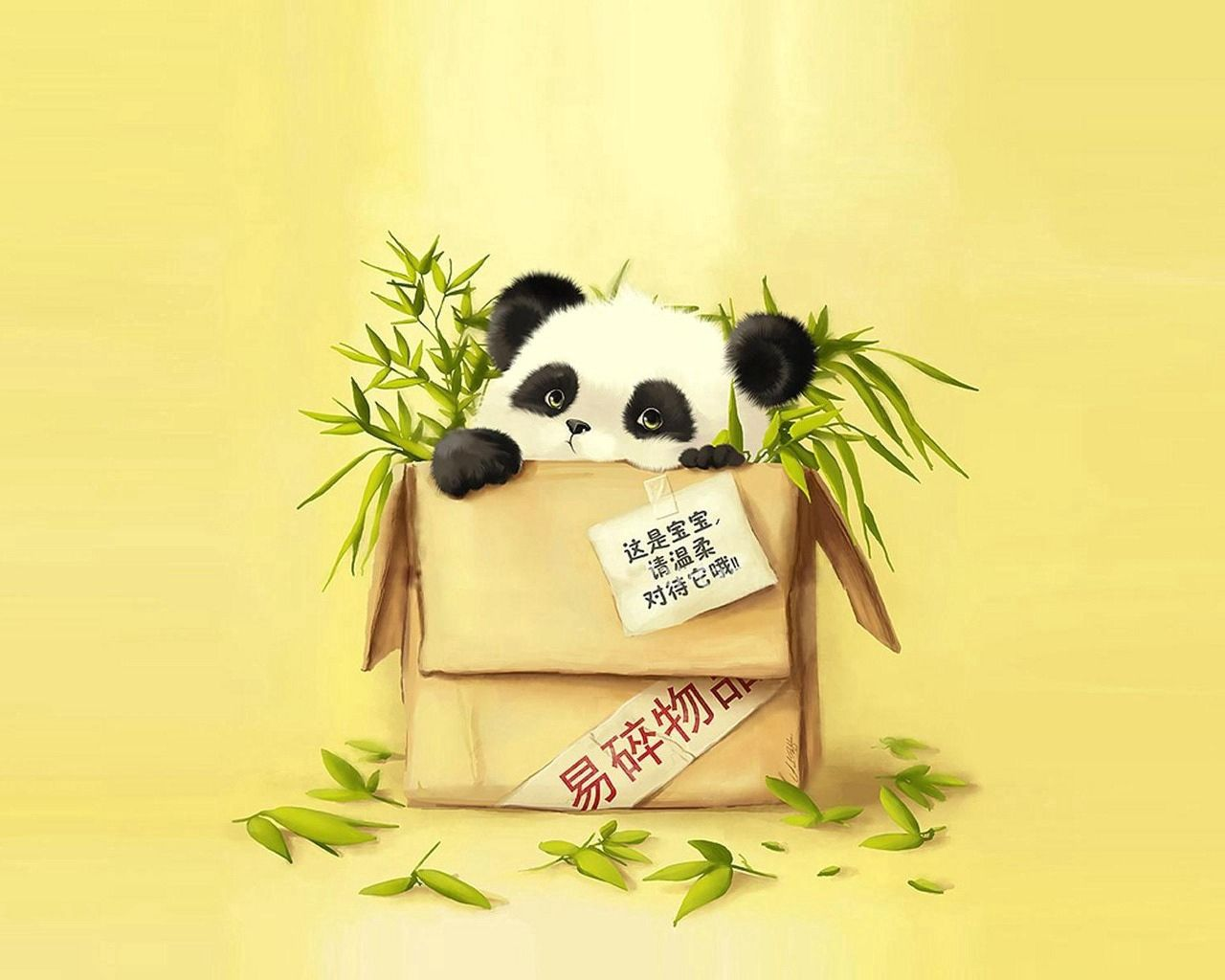 107249 download wallpaper Art, Box, Panda, Grass screensavers and pictures for free