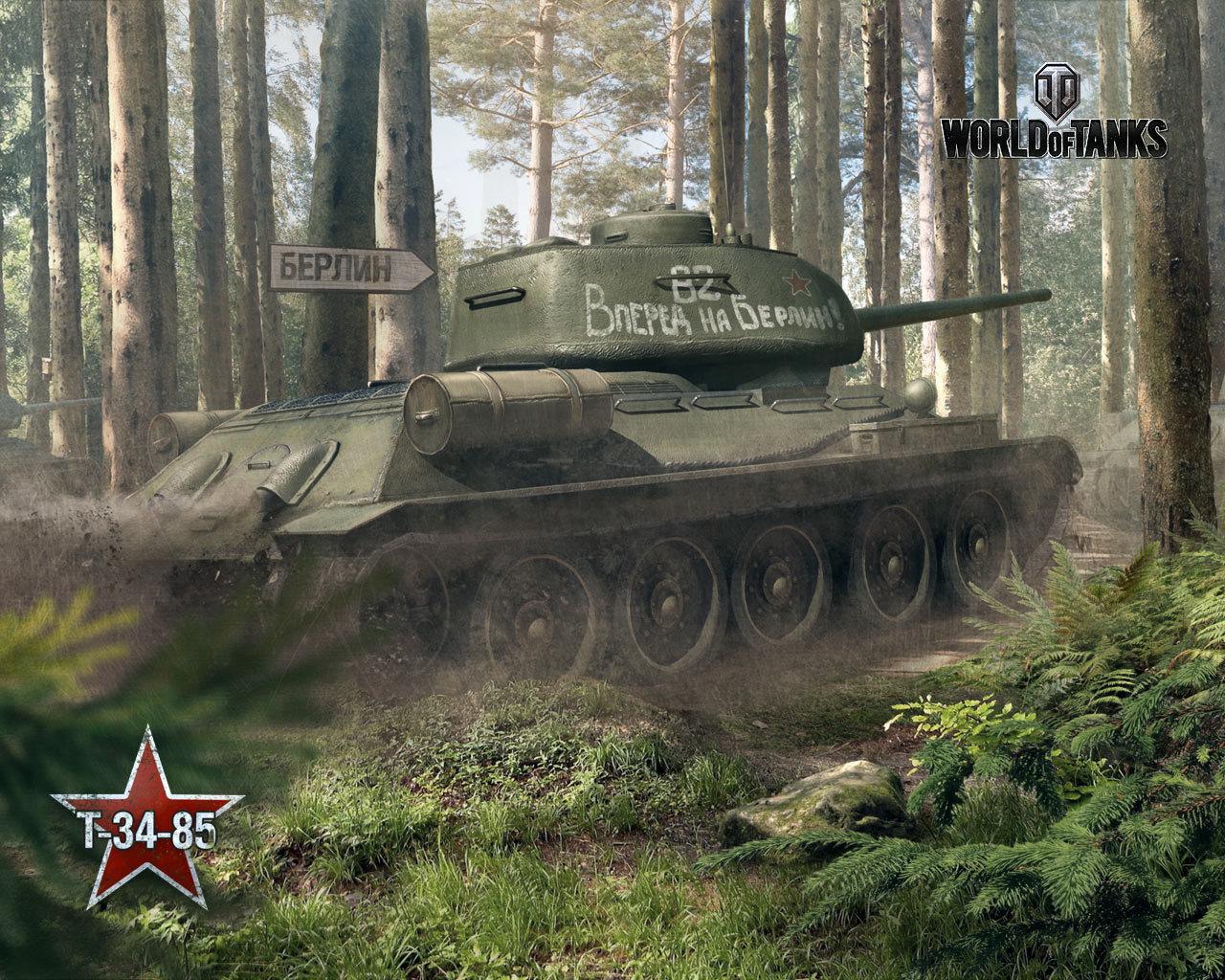 16530 скачать обои Танки, Мир Танков (World Of Tanks), Игры - заставки и картинки бесплатно