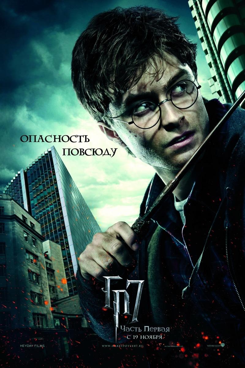 12576 скачать обои Кино, Люди, Мужчины, Гарри Поттер (Harry Potter), Дэниэл Рэдклифф (Daniel Radcliffe) - заставки и картинки бесплатно