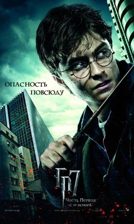 12576 download wallpaper Cinema, People, Men, Harry Potter, Daniel Radcliffe screensavers and pictures for free