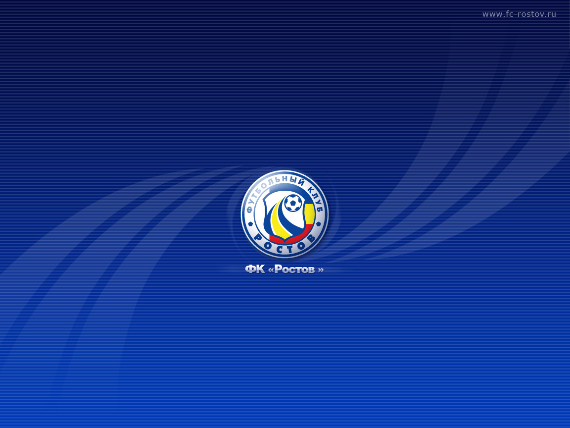 16042 скачать обои Спорт, Бренды, Логотипы, Футбол - заставки и картинки бесплатно