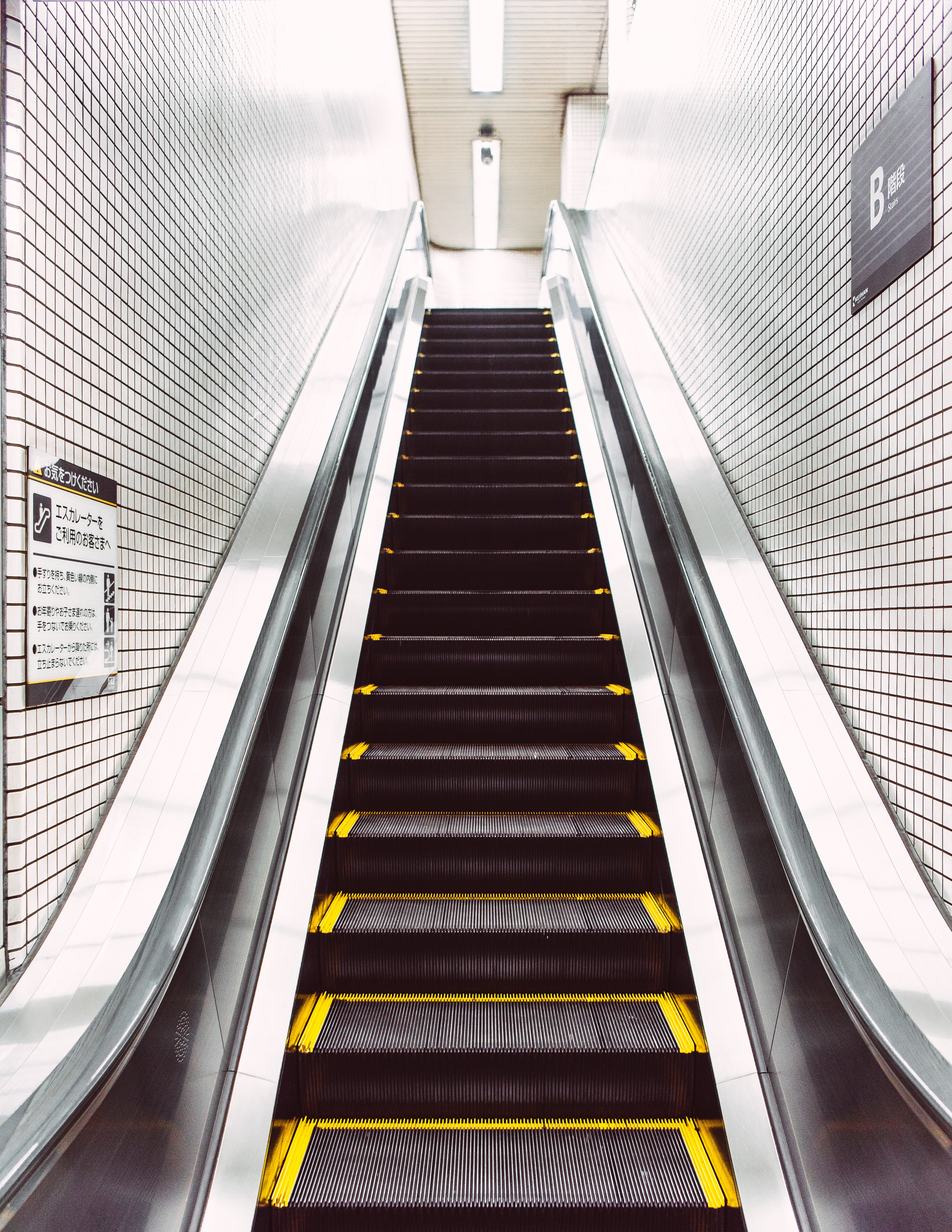 135096 Screensavers and Wallpapers Metro for phone. Download Miscellanea, Miscellaneous, Stairs, Ladder, Steps, Metro, Subway, Escalator pictures for free