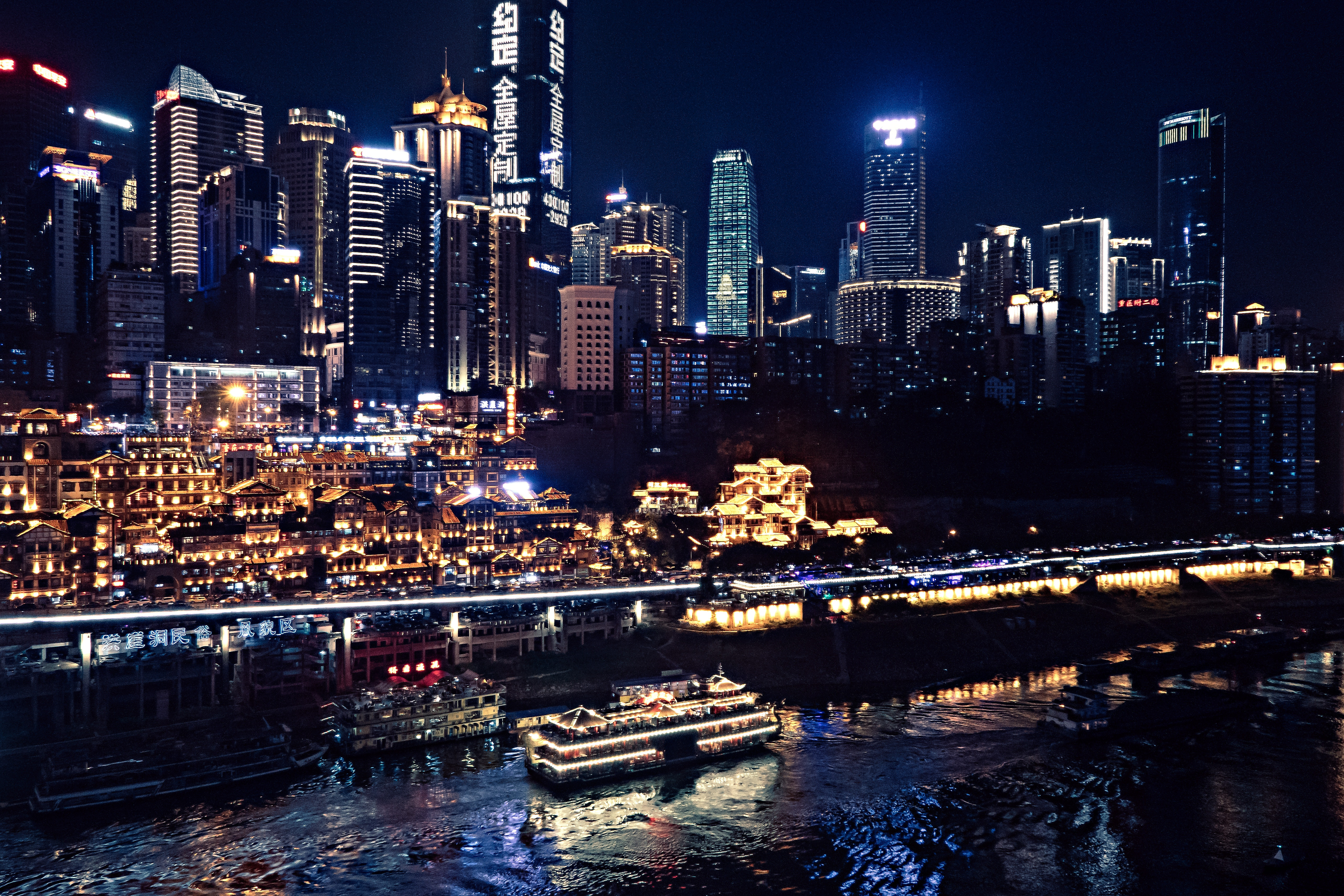 150554 download wallpaper Chongqing, China, Skyscrapers, Building, Architecture, Cities screensavers and pictures for free