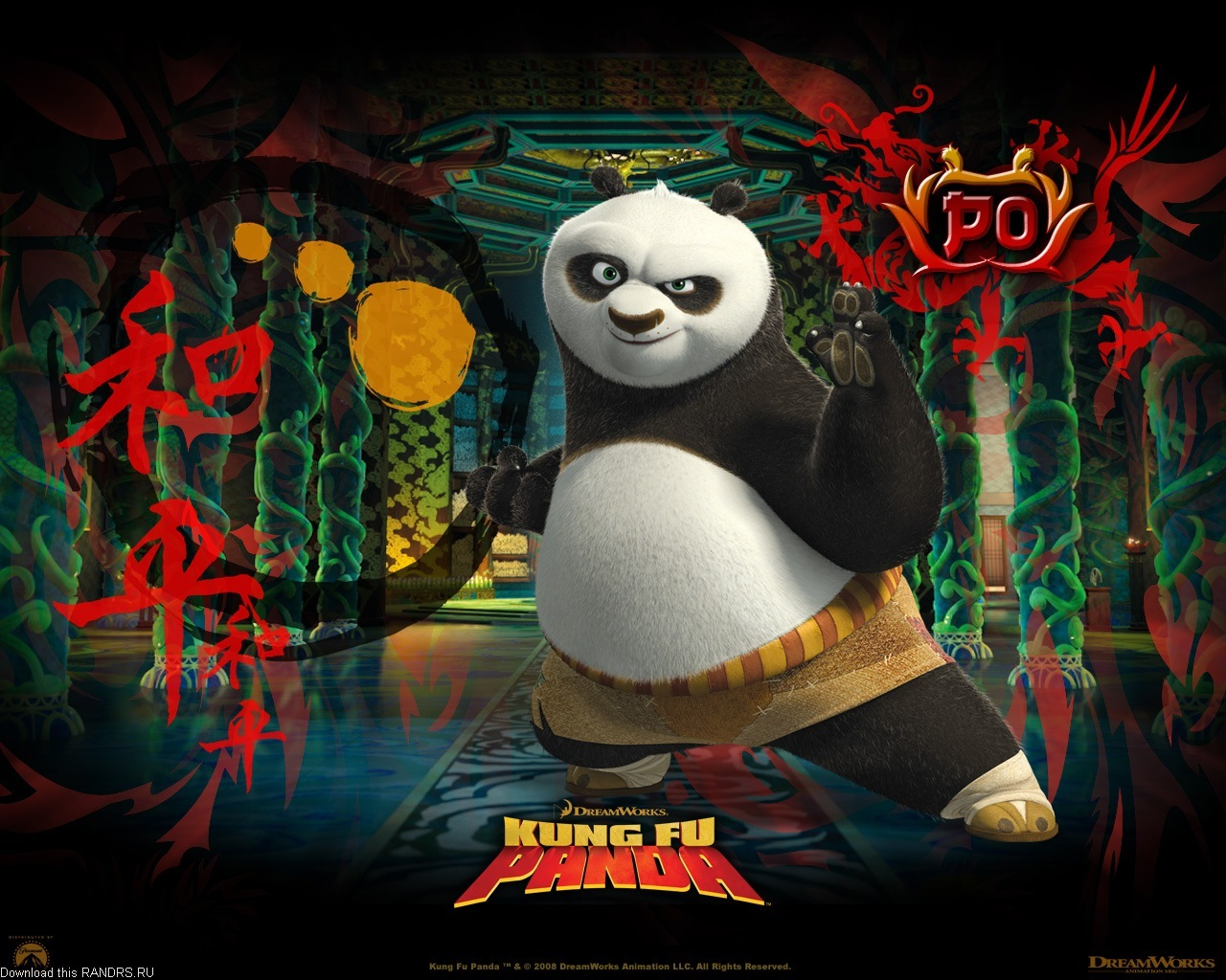 12199 download wallpaper Cartoon, Panda Kung-Fu, Pandas screensavers and pictures for free