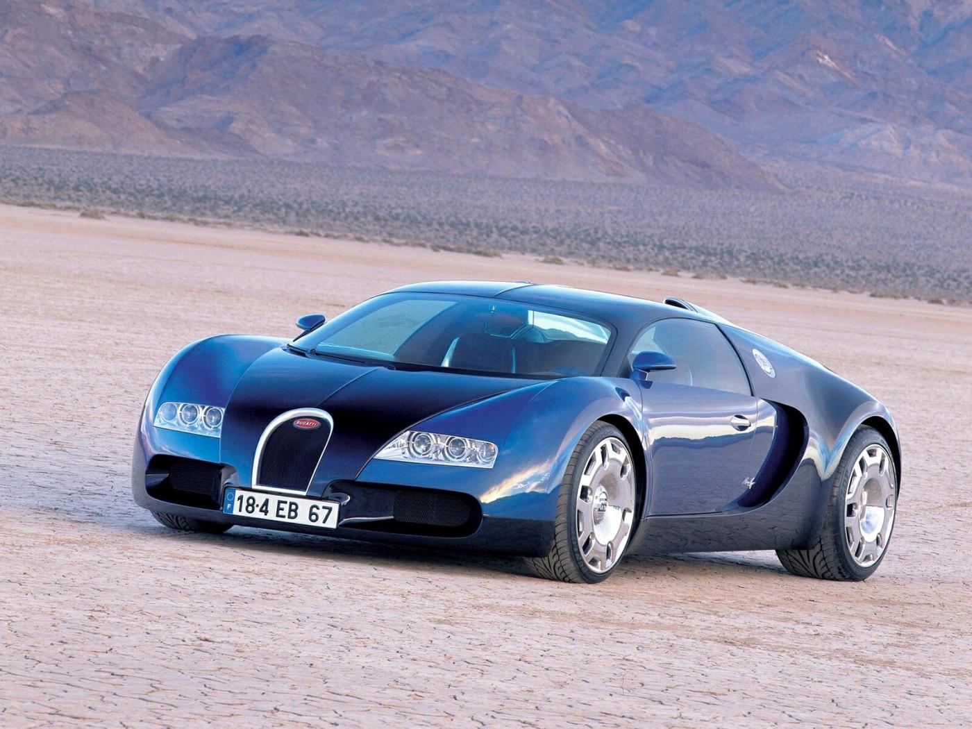 40184 скачать обои Транспорт, Машины, Бугатти (Bugatti) - заставки и картинки бесплатно