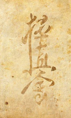 16472 скачать обои Фон, Иероглифы - заставки и картинки бесплатно