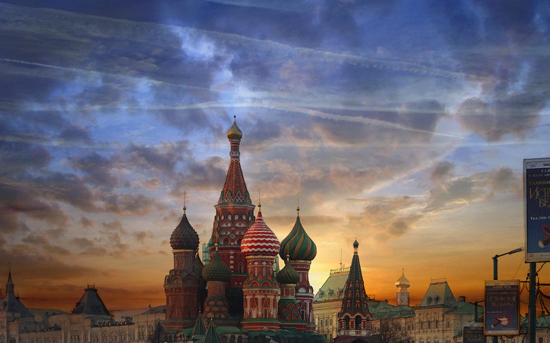 42601 скачать обои Москва, Пейзаж, Города - заставки и картинки бесплатно