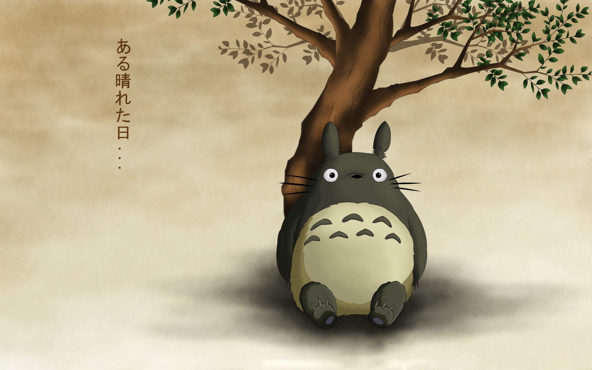 21400 download wallpaper Anime, Cartoon, Trees screensavers and pictures for free