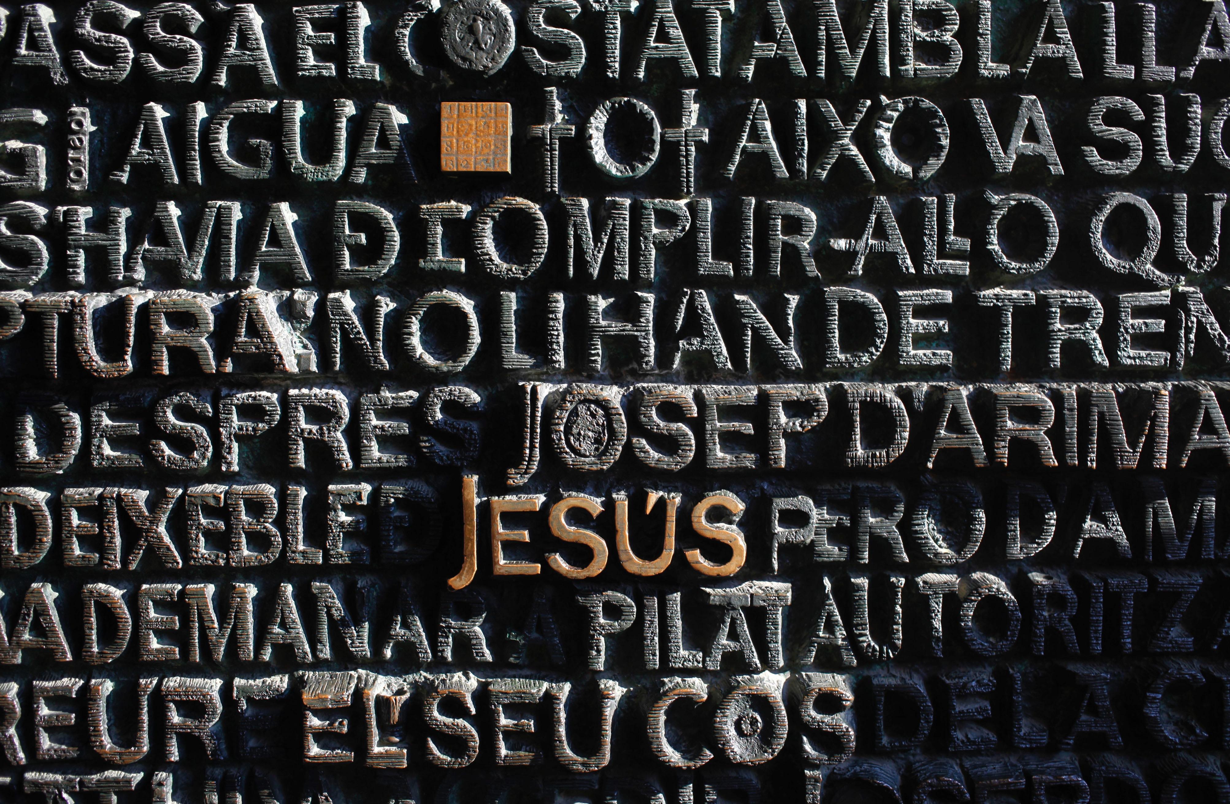 Лучшие заставки и фоны Иисус на мобильный