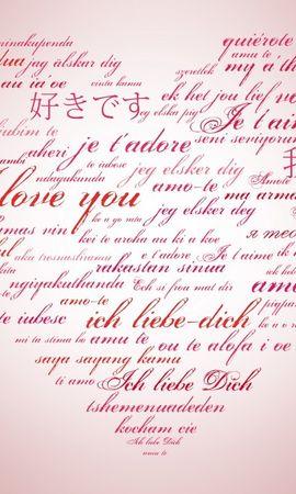 16849 скачать обои Праздники, Фон, Сердца, Любовь, День Святого Валентина (Valentine's Day) - заставки и картинки бесплатно