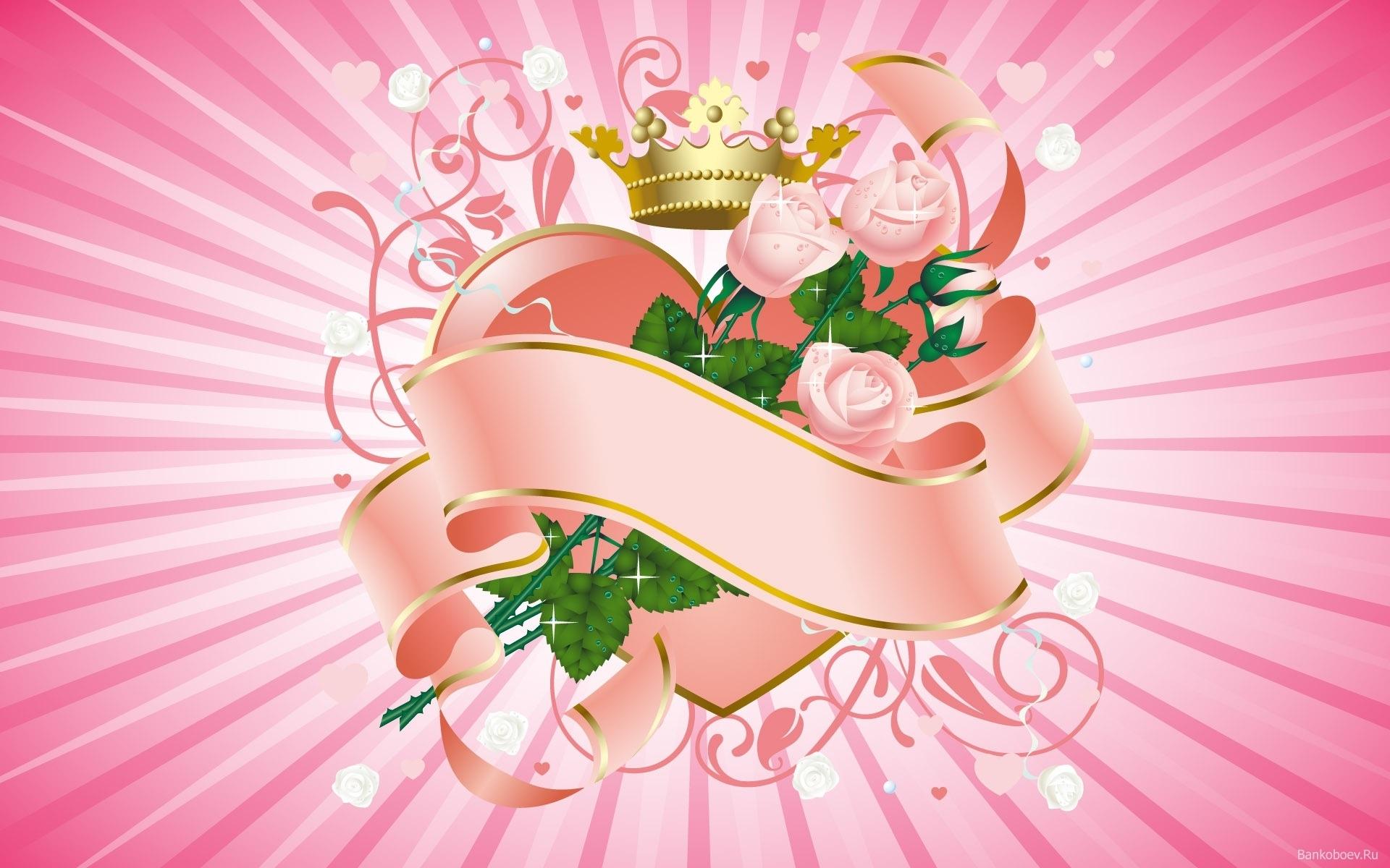 7888 скачать обои Праздники, Цветы, Розы, Сердца, Любовь, Открытки - заставки и картинки бесплатно