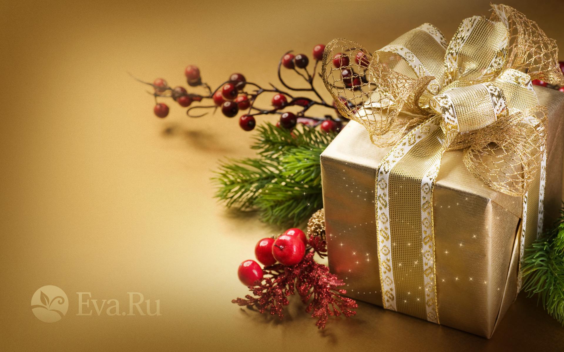 14082 скачать обои Праздники, Новый Год (New Year), Рождество (Christmas, Xmas) - заставки и картинки бесплатно