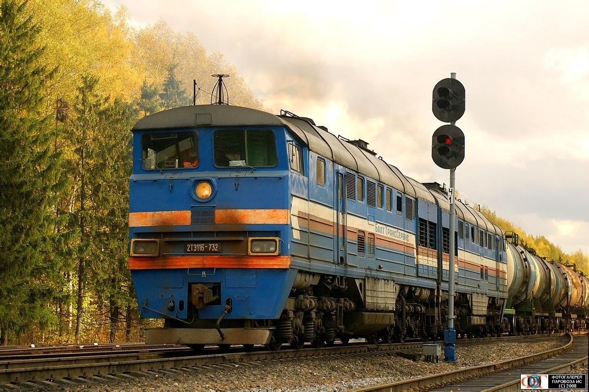 23002壁紙のダウンロード輸送, 列車-スクリーンセーバーと写真を無料で