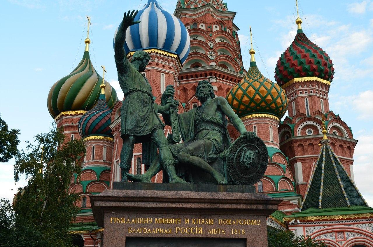 21027 скачать обои Москва, Памятники, Пейзаж, Архитектура - заставки и картинки бесплатно