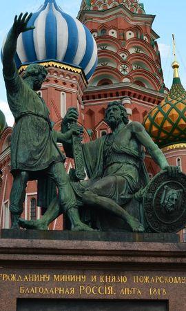 21027 baixar papel de parede Paisagem, Arquitetura, Monumentos, Moscou - protetores de tela e imagens gratuitamente
