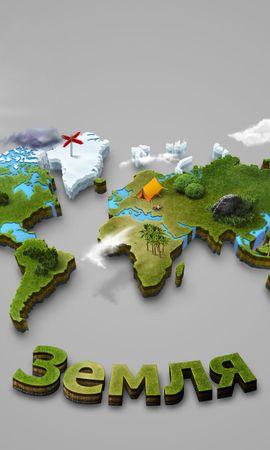 54188 Заставки и Обои 3D на телефон. Скачать Земля, Карта, Мир, 3D картинки бесплатно