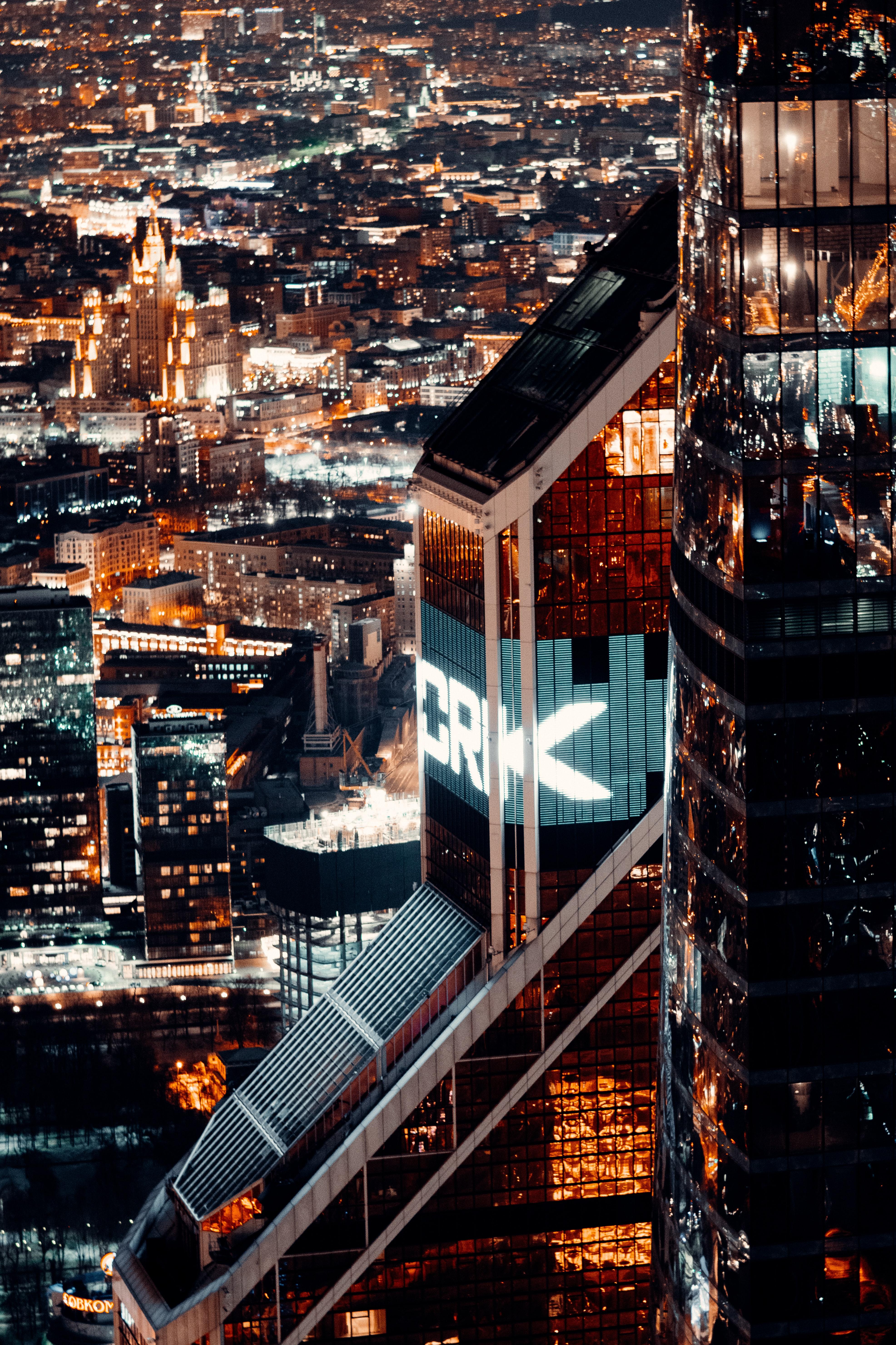 115130 скачать обои Москва, Города, Архитектура, Город, Здания, Вид Сверху, Мегаполис, Россия - заставки и картинки бесплатно