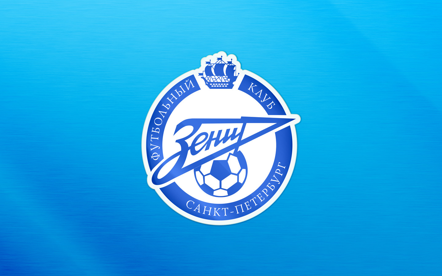11689 download wallpaper Sports, Brands, Logos, Football, Zenit screensavers and pictures for free