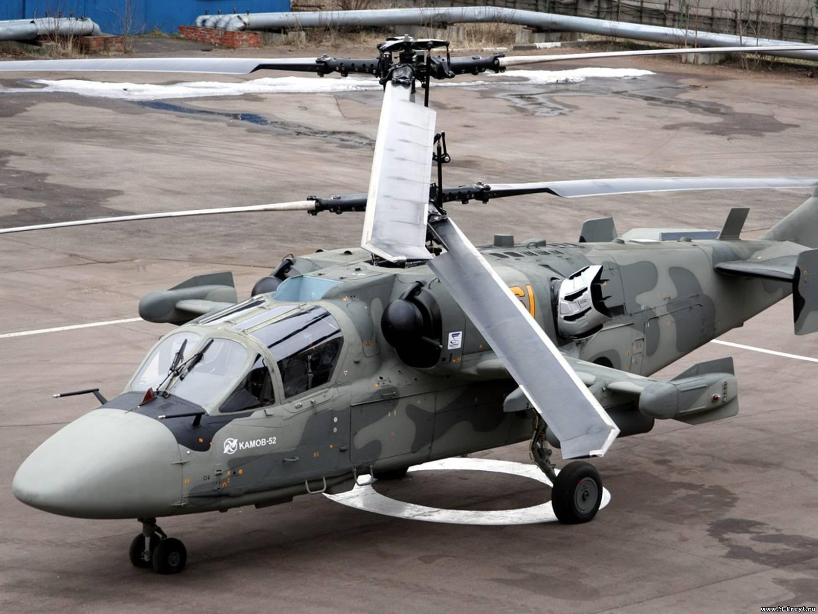 22620 скачать обои Транспорт, Вертолеты, Оружие - заставки и картинки бесплатно
