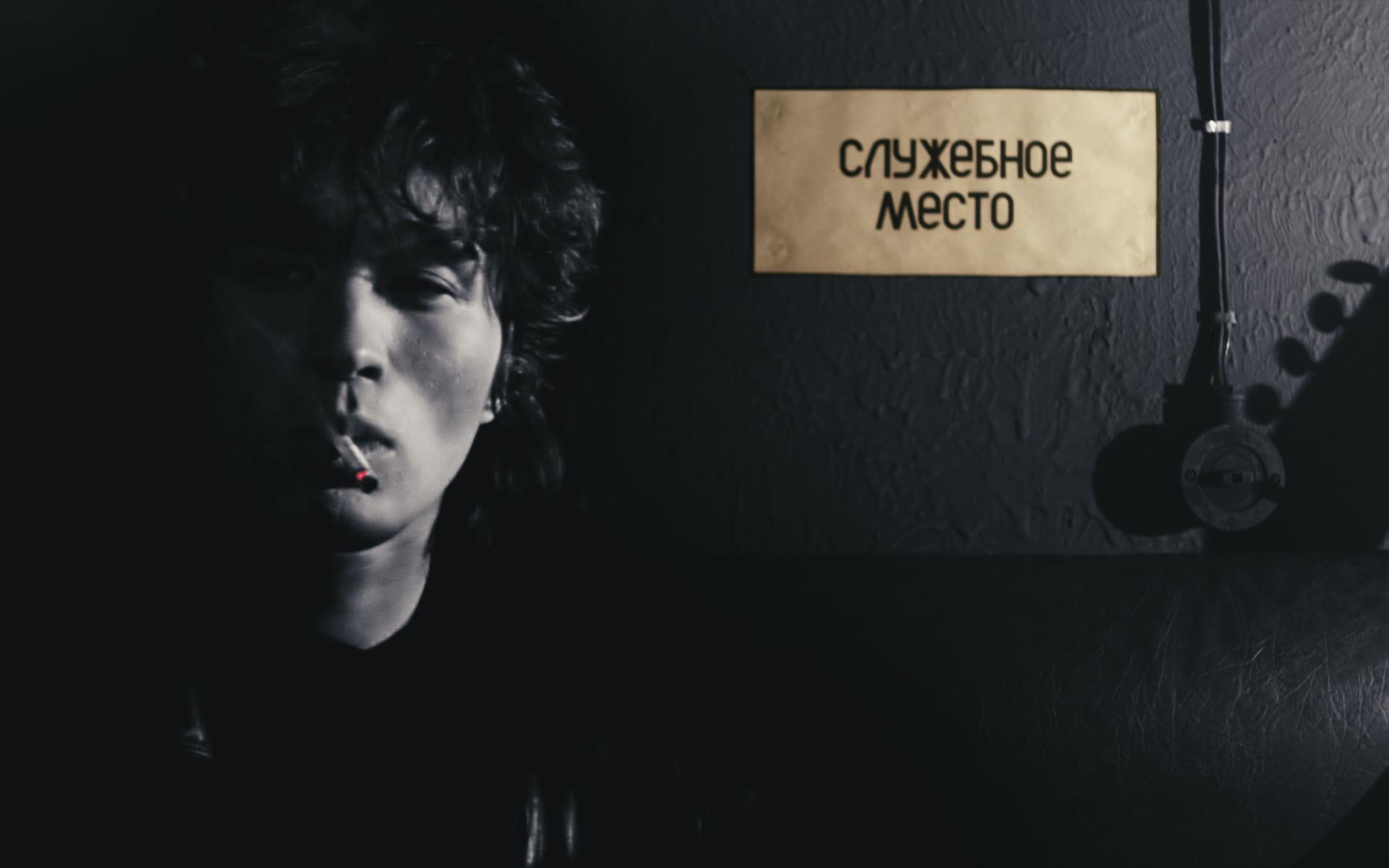 31815 baixar papel de parede Música, Pessoas, Artistas, Homens, Viktor Tsoy - protetores de tela e imagens gratuitamente