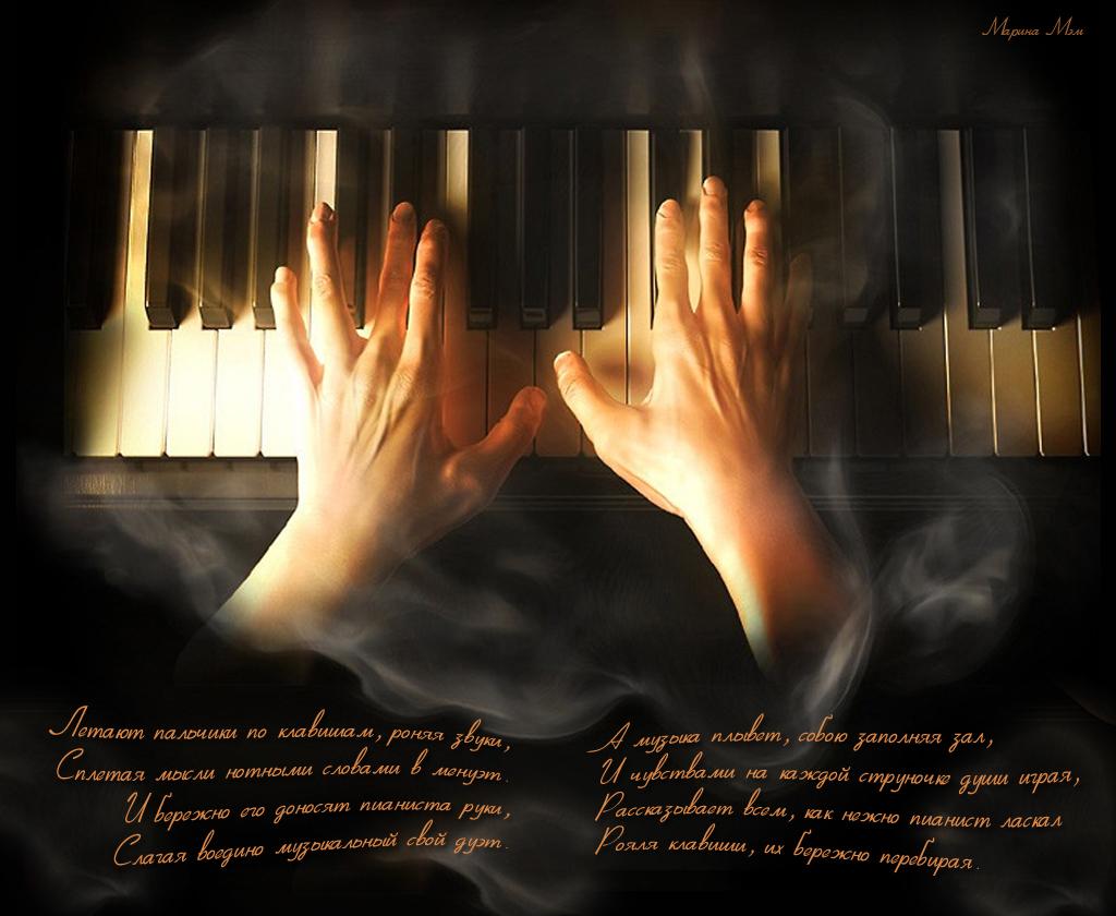 17304 download wallpaper Music, Background, Tools, Piano screensavers and pictures for free