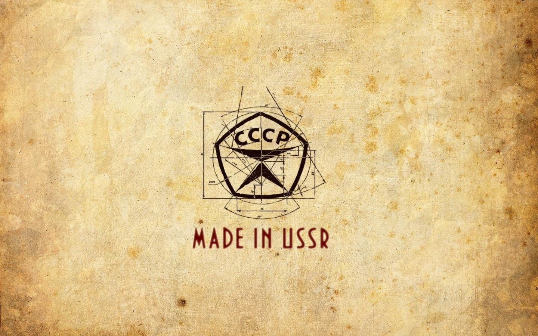 15935 скачать обои Логотипы, Фон - заставки и картинки бесплатно