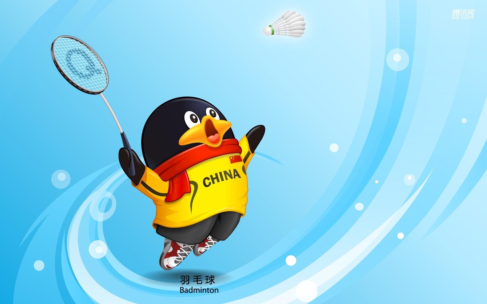 5446 descargar fondo de pantalla Pingüinos, Juegos Olímpicos, Imágenes: protectores de pantalla e imágenes gratis