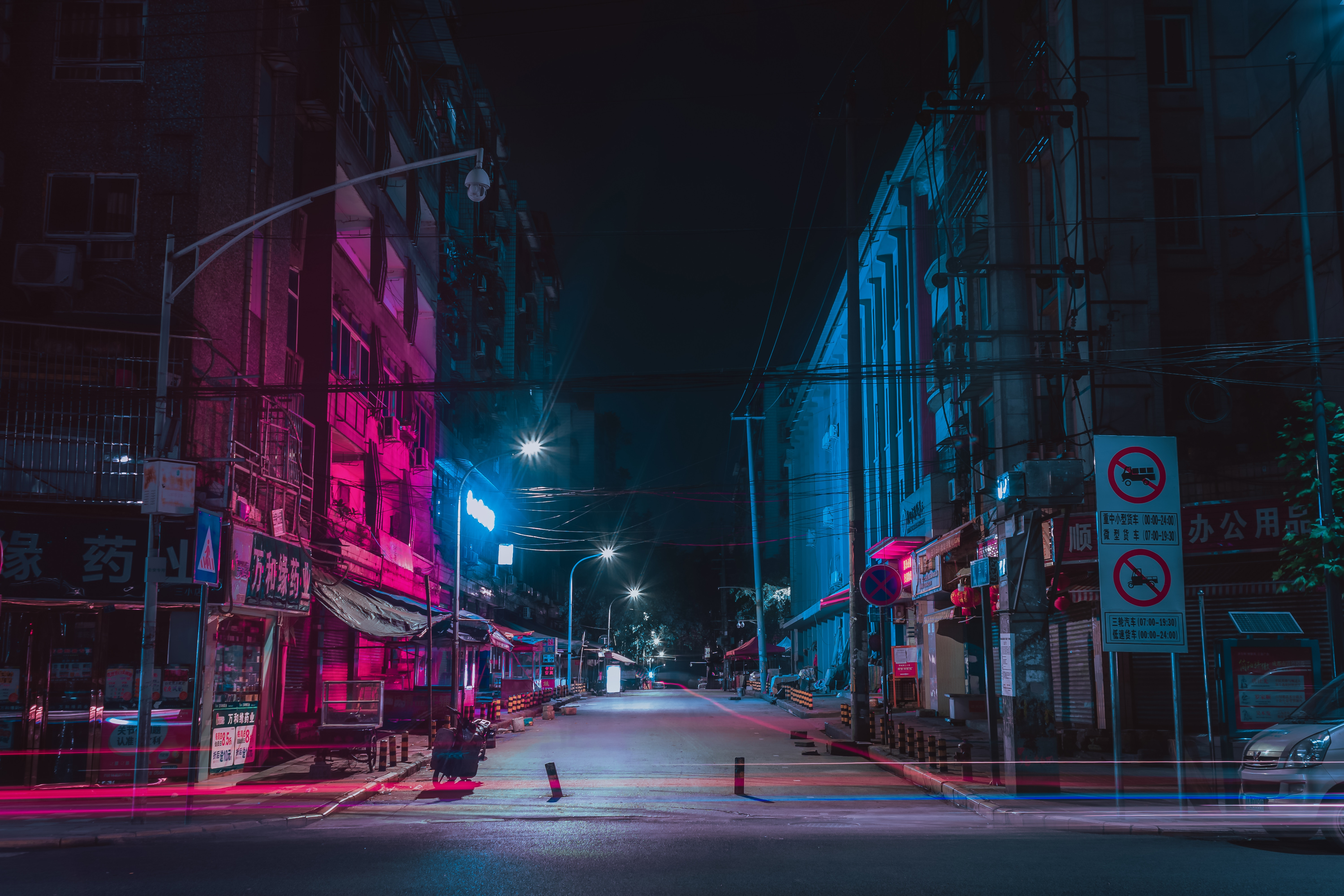 97674 Screensavers and Wallpapers Night City for phone. Download Cities, Building, Night City, Neon, Street pictures for free