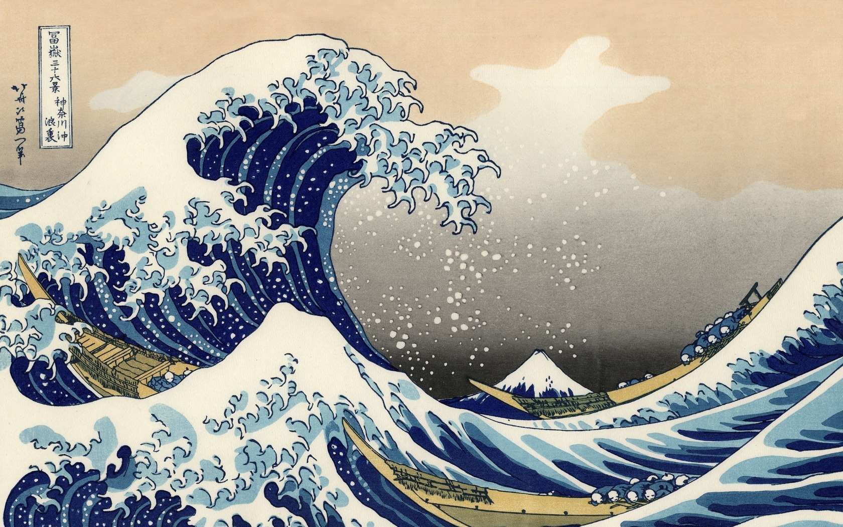 14800 download wallpaper Sea, Waves, Pictures screensavers and pictures for free